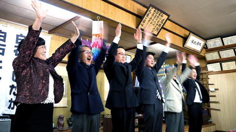 白石としたか 栃木県議会議員2期目トップ当選