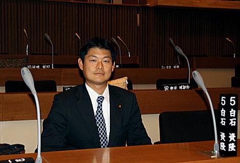 市議会議員時代の写真